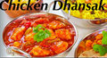 Foto Chicken Dhansak