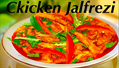 Foto Chicken Jalfrezi (Zoet Of Zuur)